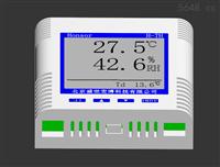 網線串聯智能型溫濕度傳感器RJ45雙頭
