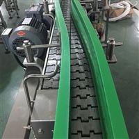 不銹鋼鏈板多列輸送機