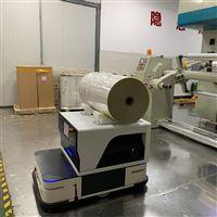 料卷印刷機器人