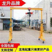 1噸移動小型龍門吊架可定制鋁合金材質